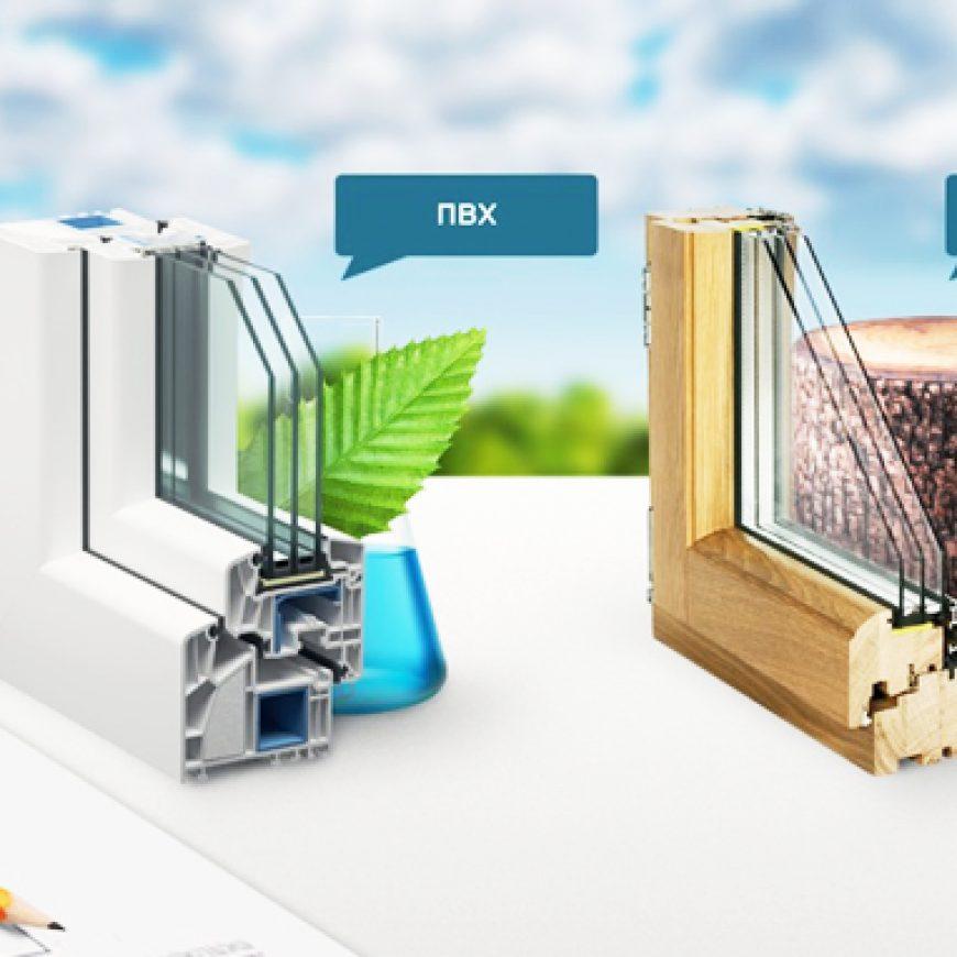 Что выбрать? Деревянные или пластиковые окна?
